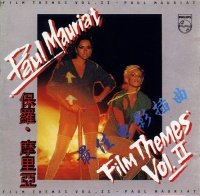 Film Themes, Vol.2 - Paul Mauriat