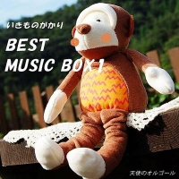 Ikimonogakari Best Music Box - Music Box