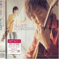 Be Happy - Kotaro Oshio