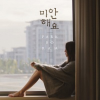 Sorry (Single) - Park Bo Ram