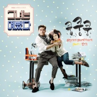 She Was Pretty OST Part.1 - Kim Min Seung