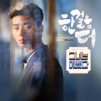 She Was Pretty OST Part.3 - Ki Hyun