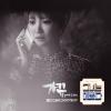 She Was Pretty OST Part.2 - Zia