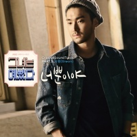 She Was Pretty OST Part.5 - Siwon (Super Junior)