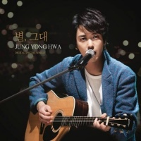 Star, You - Jung Yong Hwa (CNBLUE)