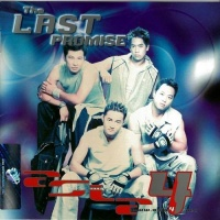 The Asia - The Last Promise
