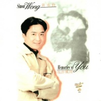 Memories Of You - Simon Wong
