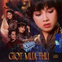 Giọt Mùa Thu - Various Artists