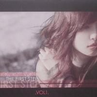 The First Step (Bước Chân Đầu Tiên) - Đông Nhi