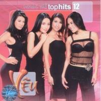 Yêu - Top Hits 12 - Various Artists