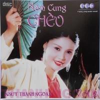 Năm Cung Chèo Ii - Nsưt Thanh Ngoan