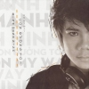 Con Đường Tôi (On My Way) - Đinh Mạnh Ninh