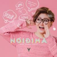 Nói Đi Mà (Single) - Vicky Nhung