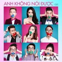 Không Nói Được (OST) - OnlyC