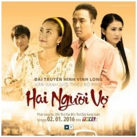 Tình Sầu (Single) - Hạ Vân