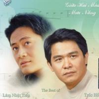 Giữa Hai Mùa Mưa Nắng (CD 1) - Lâm Nhật Tiến, Trúc Hồ