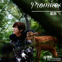 Promises (Single) - Luhan