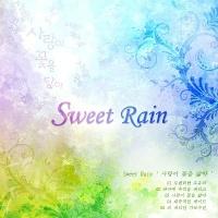 Sweet Rain - Sweet Rain