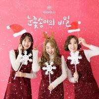 Snow Blossom's Secret (Single) - Gioielli