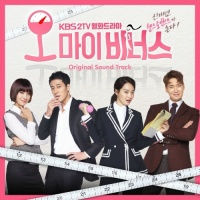 Oh My Venus OST Part.4 - MIIII