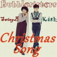Christmas Song (Single) - Bubble Sisters