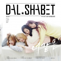 Naturalness (9th Mini Album) - Dal Shabet
