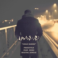 Cold Hands (Single) - Free Style
