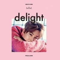 Delight - Shin Hye Sung