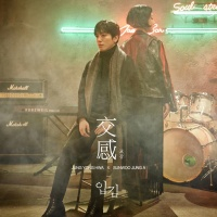 Empathy (Single) - Jung Yong Hwa (CNBLUE)