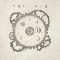 Love Memories (Single) - 2BiC