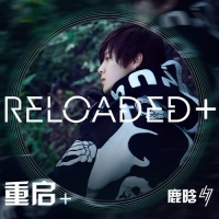 Reloaded + - Luhan