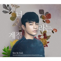 Seasons Of The Heart (Single) - Seo In Guk