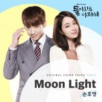 Quý Ông Trở Lại (Come Back Mister OST) (Phần 3) - Son Ho Young