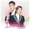Oh My Venus OST Part.2 - Kim Tae Woo, Ben