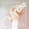 Only One (Single) - Hani (EXID), Solji (Exid)
