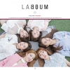 Fresh Adventure - Laboum