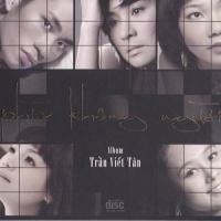 Phía Không Người - Tình Ca Trần Viết Tân - Various Artists