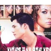 Tiếng Hát Bên Trời CD3 - Thanh Thảo