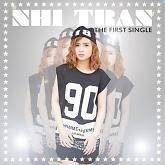 The First Single - Nhi Trần