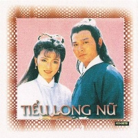Tiểu Long Nữ - Various Artists