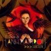 Vì Mất Đi Ánh Mặt Trời (Single) - Trung Quân Idol