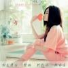 Điều Em Khó Nói (Single) - Trịnh Gia Hân