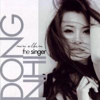 The Singer - Đông Nhi