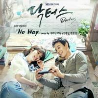 Lương Y (Doctors OST) (Phần 1) - Urban Zakapa
