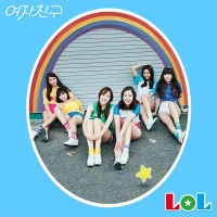 Lol (Vol.1)) - G-Friend