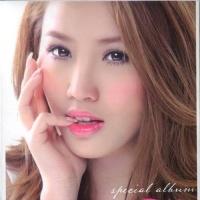 Special Album - Bảo Thy
