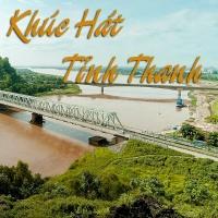 Khúc Hát Tỉnh Thanh - Various Artists