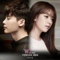 Hai Thế Giới (W OST) (Phần 2) - Park Boram