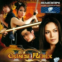 Liên Khúc Chinese Remix III - Various Artists 1