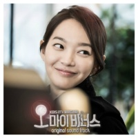Oh My Venus OST Part.6 - Various Artists 1